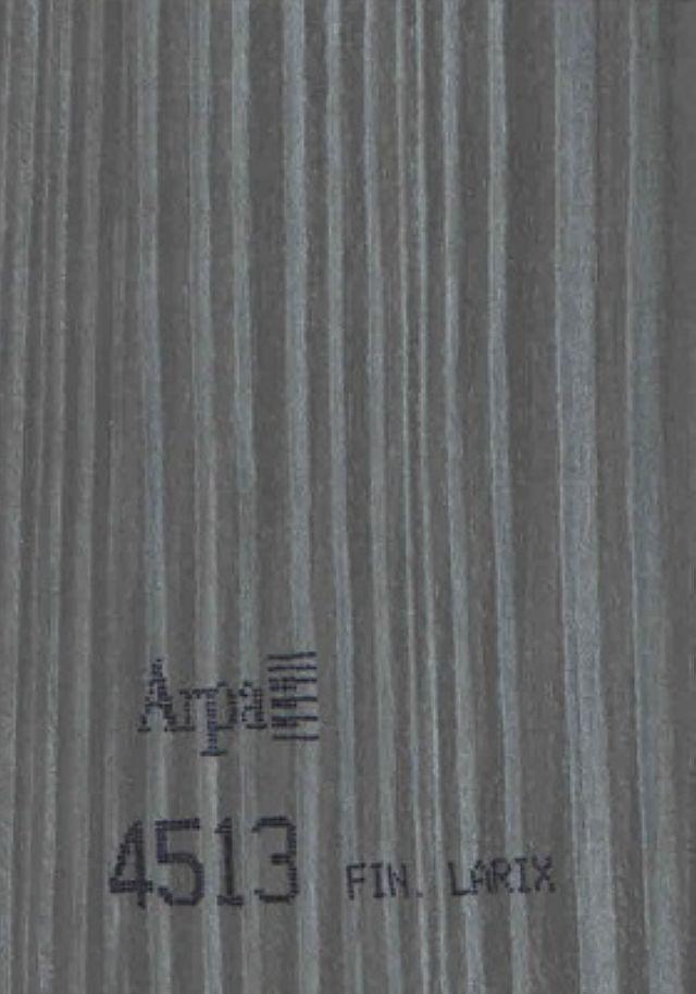 4513 Столешница ДСП/пластик арпа (Италия)